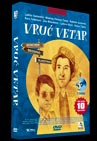 Vruć vetar - DVD BOX SET